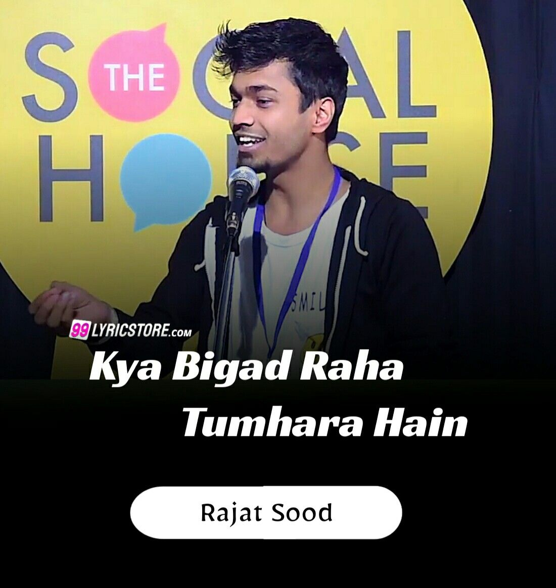 kya bigad raha tumhara hain poetry lyrics social house