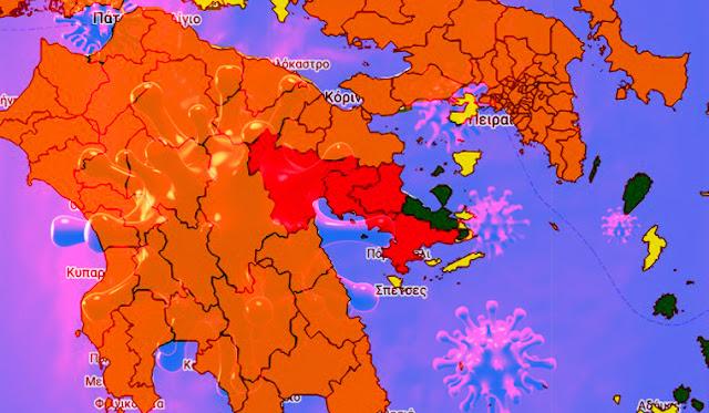 """Κορωνοϊός: Παραμένει και επίσημα στο """"κόκκινο"""" η Αργολίδα"""