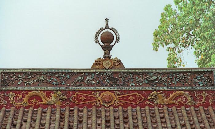 Canton, Guanzhou, Institut national du Mouvement paysan, © L. Gigout, 1990