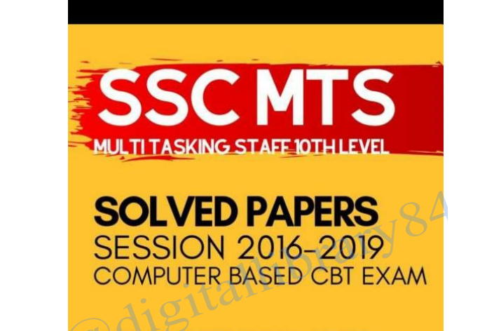 SSC MTS Multi Tasking Staff Solved Paper from 2016-2019 PDF Download