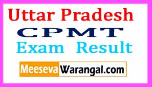 UPCPMT Exam  Result 2017 Download