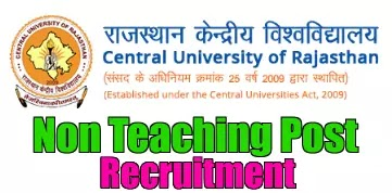 CURAJ Non Teaching Post Online Form 2020
