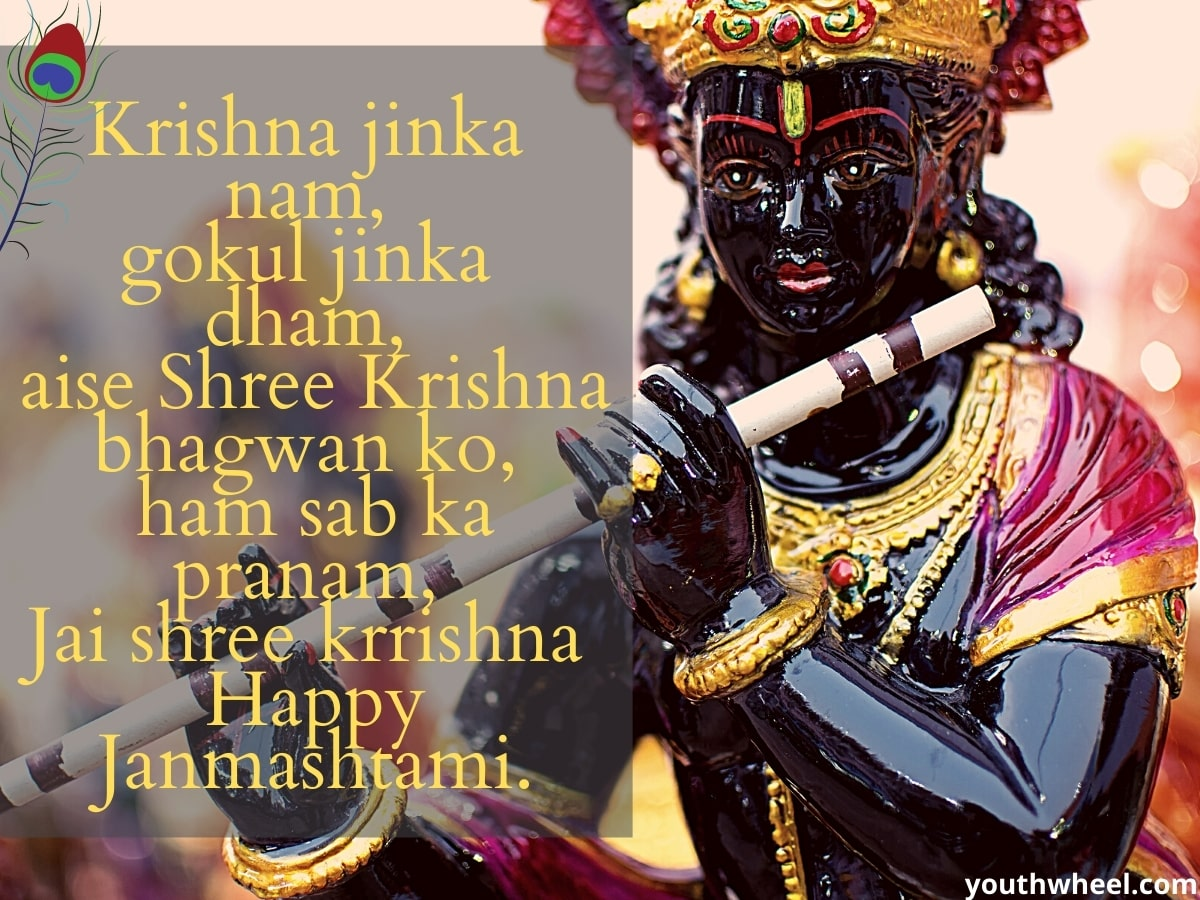 essay on janmashtami krishna date of birth drawing on janmashtmi when is janmashtami
