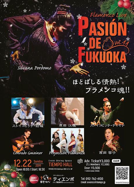 Flamenco Live PASION DE FUKUOKA Vol.11