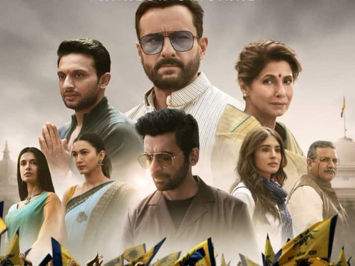 Why Netizens Are Appealing To Ban Saif Ali Khan's 'Tandav'
