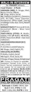 Pragati English Medium School Teacher, Computer Operator Recruitment 2020 Walk In Interview, East Godavari District