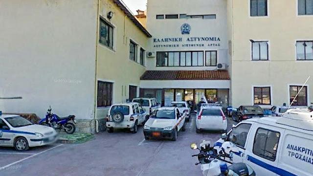 Άρτα: Με Πληροφοριακό Κέντρο Στην 7η Πανελλήνια Γενική Έκθεση Άρτας Η Αστυνομία