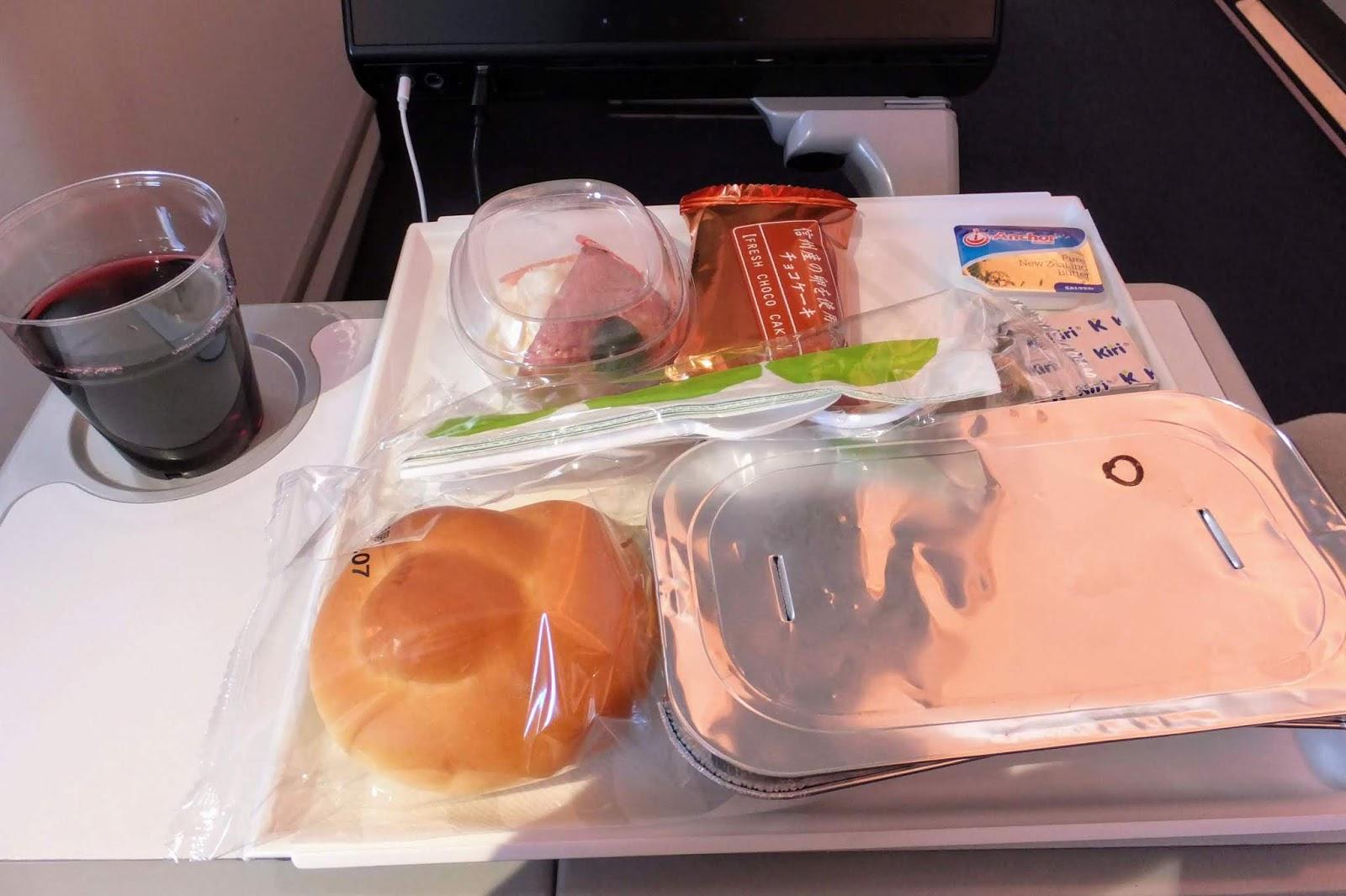 FINAIR A350-900 flight meal no.1