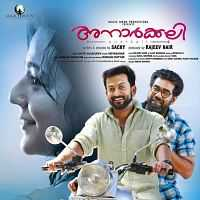 Anarkali (2015) Movie Download Malayalam 300mb DVDScr