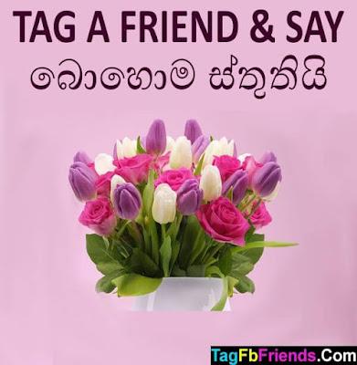 Thank you in Sinhala language