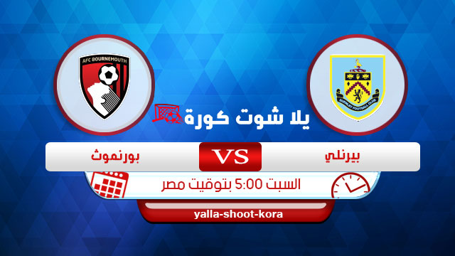 burnley-fc-vs-bournemouth
