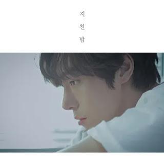 oneuldo saenggakboda swipge badatdeon sangcheowa  Baek Ji Woong - A Weary Night (지친밤) Lyrics