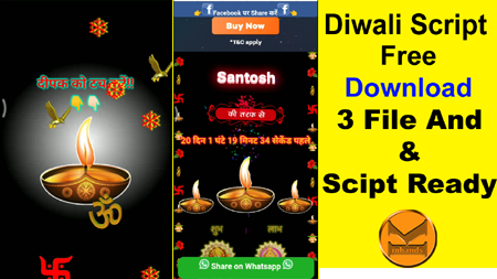 Free down load Whatsapp Happy Diwali Script