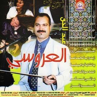 Abdelhak Laaroussi-Grande Soiree
