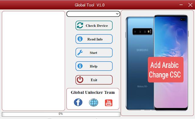 Global CSC Tool V1.0