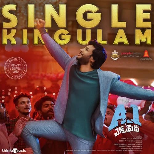 SINGLE KINGULAM LYRICS – A1 EXPRESS (TELUGU MOVIE) | HIPHOP TAMIZHA