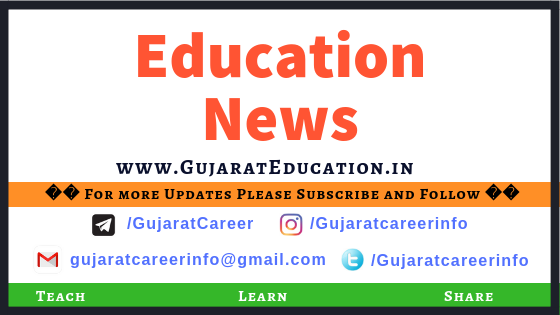 Education News: Admission, Board Exam, Result, Admit Card, Etc 2018