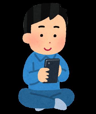 座りながらスマホを使う人のイラスト(男性)