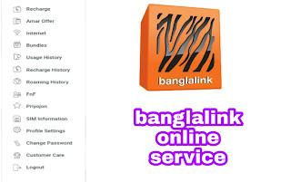 banglalink online service, banglalink online recharge, my banglalink online service, banglalink online customer care,