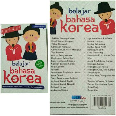 panduan-belajar-bahasa-korea