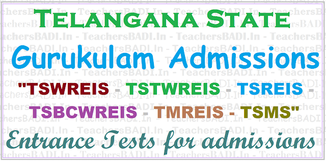 TS Gurukulams Entrance tests, hall tickets, Results, Counselling