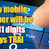 Now your mobile number will be 11 digits, know details TRAI suggested