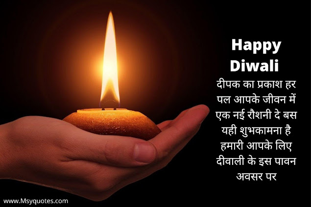 Diwali Photo download, Happy Diwali Images 2020