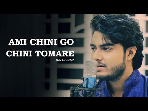 Ami chini go chini tomare lyrics in English | Bengali(আমি চিনি গো চিনি) | Hindi