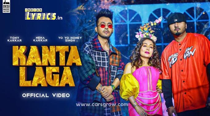 Kanta Laga Lyrics   Tony Kakkar, Yo Yo Honey Singh, Neha Kakkar