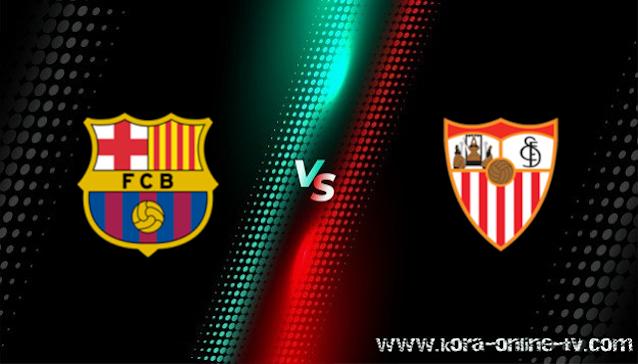 مشاهدة مباراة اشبيلية وبرشلونة بث مباشر كأس ملك إسبانيا