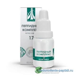 Пептидный комплекс №17  —  для зрительного анализатора