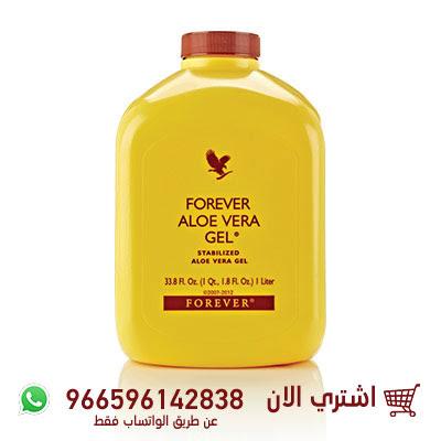 Aloe Vera Gel , Forever  , الوفيرا , الوفيرا جيلي , فورايفر