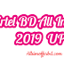 Airtel BD All Internet Offer 2019 | {UPDATE}