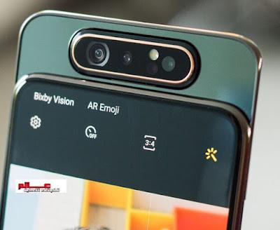 مراجعة هاتف سامسونج جالاكسي Samsung Galaxy A80   مراجعة هاتف سامسونج جالاكسي Samsung Galaxy A80   مراجعة موبايل سامسونج جالاكسي Samsung Galaxy A80 نبذة عن هاتف سامسونج جالاكسي Samsung Galaxy A80