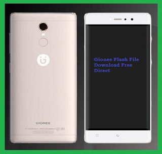 Gionee S6s Flash File Tested Download Free
