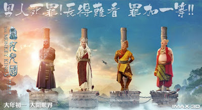 Nonton Bioskop Gratis - The Monkey King 3: Kingdom of Women Akan Hiasi Bioskop China Saat Imlek