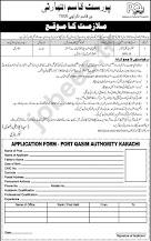 Port Qasim Authority PQA Job 2020 by jobees in Karachi