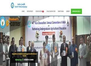 IGAU Sarkari Naukri 2020 Recruitment For SRF & Scientific Administrative Assistant/Field Worker Post