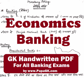 economics handwritten notes in hindi pdf