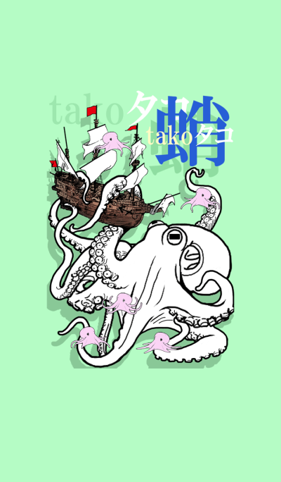 Theme of octopus