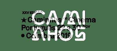 Palmarés da XXV Edição dos Caminhos do Cinema Português