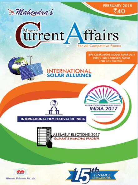 magazine pdf free download 2018