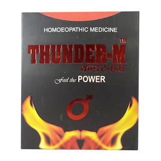 Thunder M Sex Power for Men.Hindi. थंडर एम गोलियां