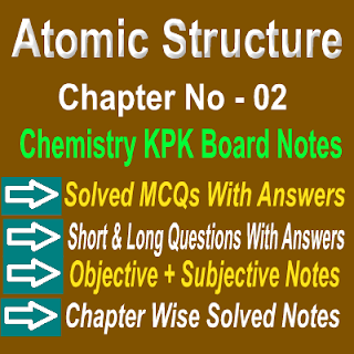 Solved PDF Notes Khyber Pakhtunkhwa Boards Chemistry First Year