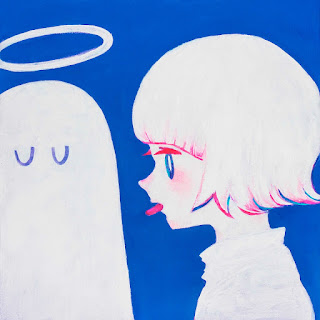 Daoko & TAAR - groggy ghost lyrics terjemahan arti lirik kanji romaji indonesia english translations 歌詞 info lagu digital single