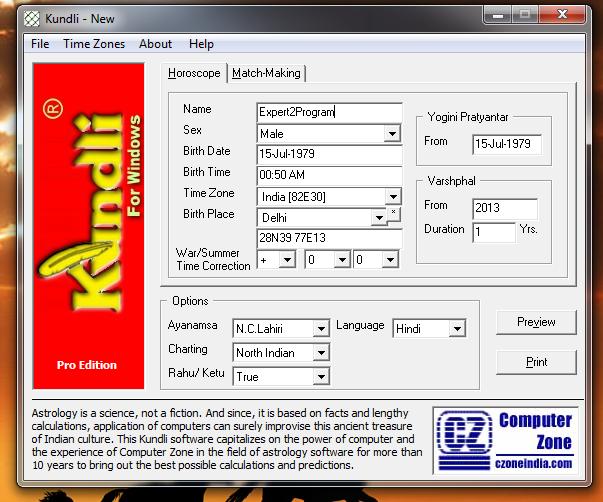 match making kundali free software