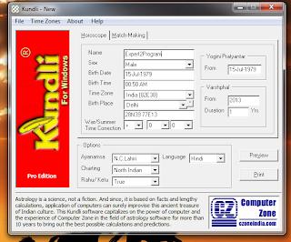 Windows pro for in version download 7 kundli free hindi full software