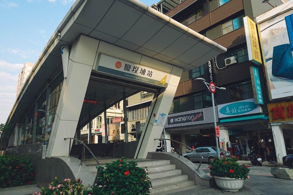 高雄捷運 鹽埕埔駅(Yanchengpu Station)
