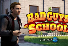 تحميل لعبة Bad Guys at School للكمبيوتر