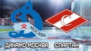 Спартак – Динамо М смотреть онлайн бесплатно 05 января 2020 прямая трансляция в 17:30 МСК.